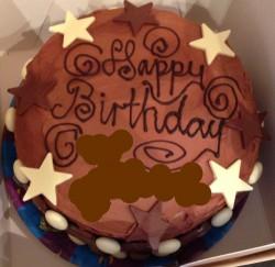 FCFK - chocolate star cake